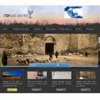 8+ Page website: Emet Ministries